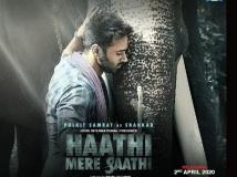 https://hindi.filmibeat.com/img/2021/03/haathi-mere-saathi-pulkit-samrat-1615913211.jpeg