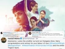 https://hindi.filmibeat.com/img/2021/03/kangana-ranaut-thalaivi-trtailer-reactions-1616517617.jpeg