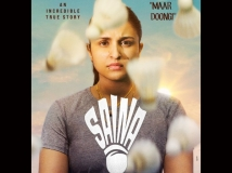 https://hindi.filmibeat.com/img/2021/03/saina-1614845904.jpg
