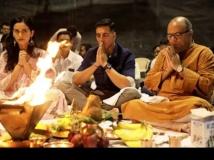 https://hindi.filmibeat.com/img/2021/04/capture36-1619176997.jpg