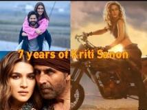https://hindi.filmibeat.com/img/2021/05/7-years-of-kriti-sanon-1621760296.jpeg