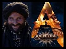 https://hindi.filmibeat.com/img/2021/05/adisaif-1622005138.jpg