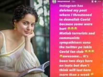 https://hindi.filmibeat.com/img/2021/05/kangana-ranaut-s-post-kicked-out-of-instagram-1620621588.jpeg