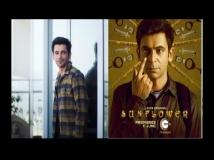 https://hindi.filmibeat.com/img/2021/05/sunflower11-1621942621.jpg