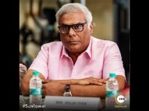 https://hindi.filmibeat.com/img/2021/05/sunfow-1621426458.jpg