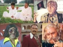 https://hindi.filmibeat.com/img/2021/06/amrish-puri-cover-1624351840.jpg