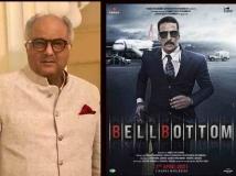 https://hindi.filmibeat.com/img/2021/06/boney-kapoor-bell-bottom-1624023386.jpeg