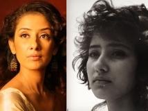 https://hindi.filmibeat.com/img/2021/06/capture1419-1622547819.jpg