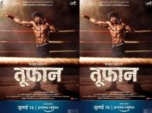https://hindi.filmibeat.com/img/2021/06/image11-1623834548.jpg