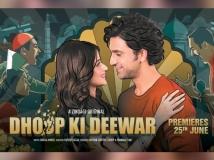 https://hindi.filmibeat.com/img/2021/06/image9-1624451065.jpg