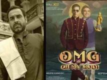 https://hindi.filmibeat.com/img/2021/06/pankaj-tripathi-replaces-paresh-rawal-omg-2-1622734158.jpeg