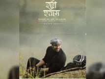https://hindi.filmibeat.com/img/2021/06/radhe-shyam-5-1624895470.jpeg