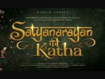 https://hindi.filmibeat.com/img/2021/06/satyanarayan-ki-katha-1624430909.jpg