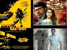 https://hindi.filmibeat.com/img/2021/06/three-more-south-remakes-in-making-1624976409.jpeg