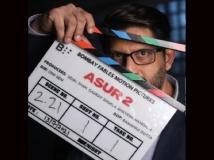 https://hindi.filmibeat.com/img/2021/07/capture2-1626489383.jpg