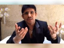 https://hindi.filmibeat.com/img/2021/07/image10-1627376344.jpg