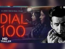 https://hindi.filmibeat.com/img/2021/07/image12-1626954360.jpg