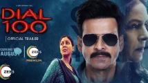 https://hindi.filmibeat.com/img/2021/07/image126-1627559290.jpg