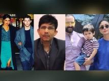https://hindi.filmibeat.com/img/2021/07/image8-1626084854.jpg