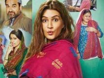 https://hindi.filmibeat.com/img/2021/07/mimi-1-1627313336.jpeg