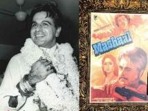 https://hindi.filmibeat.com/img/2021/07/pakistan-pays-tribute-to-dilip-kumar-1625672052.jpeg