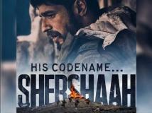 https://hindi.filmibeat.com/img/2021/07/shershah-film-trailer-1627225473.jpeg