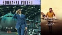https://hindi.filmibeat.com/img/2021/08/akshay-kumar-soorarai-pottru-remake-1627918309.jpeg
