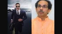 https://hindi.filmibeat.com/img/2021/08/bell-bottom-maharashtra-1627963722.jpg