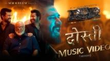 https://hindi.filmibeat.com/img/2021/08/image1215-1628075518.jpg