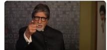 https://hindi.filmibeat.com/img/2021/09/amitabh1-1631941469.jpg
