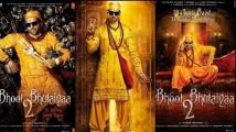 https://hindi.filmibeat.com/img/2021/09/bhool-1632671777.jpeg