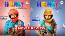 https://hindi.filmibeat.com/img/2021/09/helmet-movie-review-1630655486.jpeg