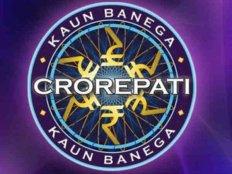 कौन बनेगा करोड़पति:अमिताभ बच्चन नहीं अब ये स्टार कहेगा-- 'कंप्यूटर जी लॉक किया जाए'