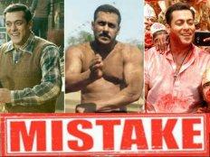 सलमान खान के करियर की ही नहीं...बॉलीवुड की सबसे बड़ी FLOP बनी ट्यूबलाइट!