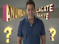 सलमान खान का IPL के बाद ब्लॅाकबस्टर धमाका, पहली तस्वीरें और वीडियो leak