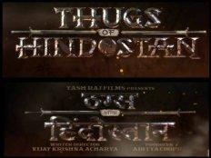 ठग्स ऑफ हिंदुस्तान- बंपर ओपनिंग के लिए आमिर खान ने लिया ये फैसला- जबरदस्त