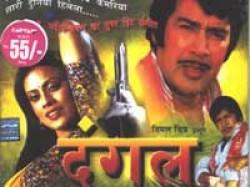 A Brief History Of Bhojpuri Cinema Part Three