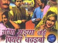 A Brief History Of Bhojpuri Cinema Part Two