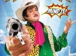 Quick Gun Murugan Movie Review