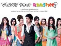 Whats Your Rashee Piracy Case 6 Nabbed