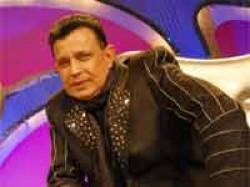 Mithun Chakroborty Plays Actor Shukno Lanka
