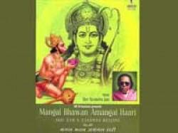 Veecon Launches Mangal Bhavan Amangal Hari Album