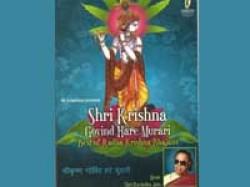 New Music Album Launches On Radha Krishna