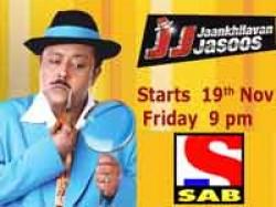 Jankhilavan Jasus Alias Jj Will Be Aired Sab