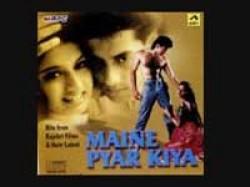 I Want Make Another Film Salman Sooraj Barjataya