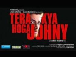 Tera Kya Hoga Not Answer Slumdog Sudhir Mishra
