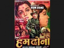 Dev Anands Hum Dono Coming In 3d