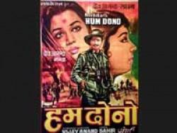 Hum Dono Now Tax Free Maharashtra Aid