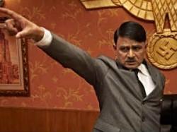 Gandhi Hitler Release On 29 July Aid