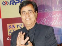 Jagjit Singh Most Searched Celebrit Aid